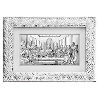 Letzte Abendmahl Silber Bild in Rahmen hinter Glas